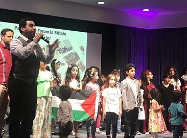 فلسطينيو مانشستر: صفقة القرن مؤامرة اجتمع عليها الاحتلال والبيت الأبيض