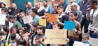 لوجستيات الأونروا.. تؤخر فلسطيني سوريا في لبنان عن قبض مستحقاتهم المالية