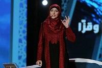 كاتبة فلسطينية شابة ضمن القائمة الطويلة لمسابقة