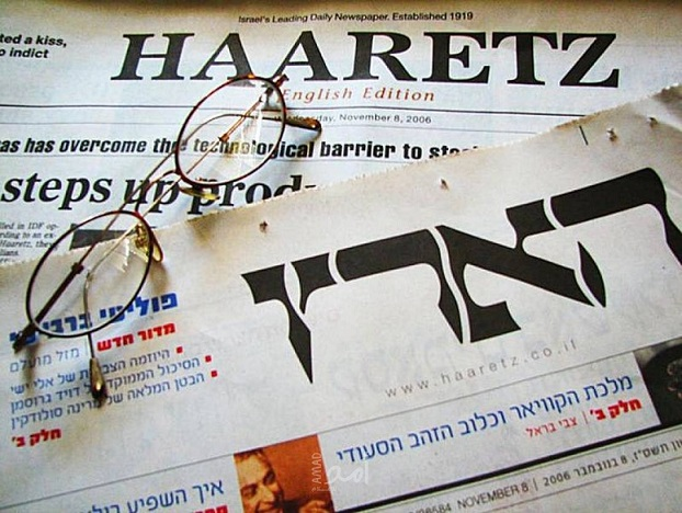 عناوين الصحف الإسرائيلية 24/2/2021