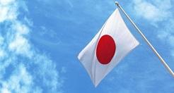 اليابان تقدم مساعدات مالية جديدة لفلسطين بنحو 33 مليون $