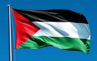 فلسطين تحتفي بيوم تراثها