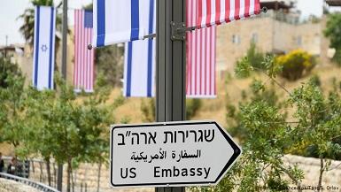 لماذا قنصلية أميركية بدلا من سفارة أميركية في القدس الشرقية؟