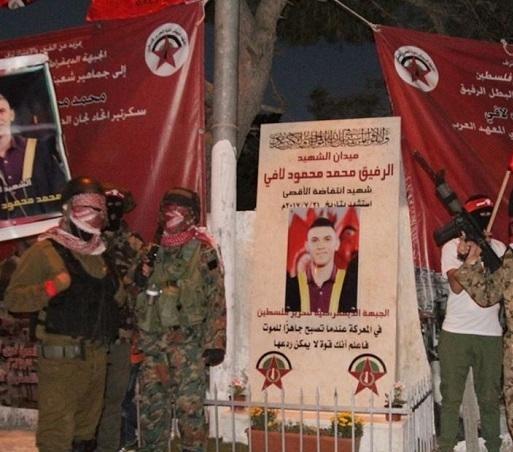 قوات الاحتلال تهدم نصب تذكاري للشهيد