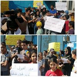 بيروت : «مجد» ولجنة أهالي طلاب الأونروا تعتصم أمام المقر الرئيسي للأونروا