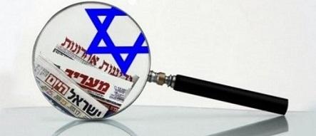 أبرز عناوين الصحف الإسرائيلية 2019-8-15