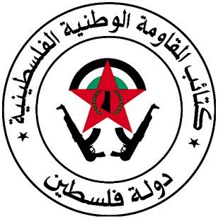 كتائب المقاومة الوطنية إطلاق عدد من قذائف الهاون تجاه المستوطنات المحاذية لقطاع غزة