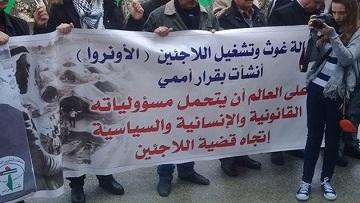 وقفة احتجاجية قرب مخيّم بلاطة ضد سياسات التقليص التي تنتهجها