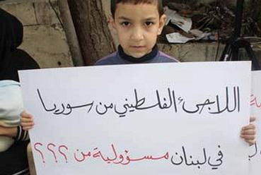 الأونروا تحذر من وقف المساعدات الغذائية لفلسطينيي سورية في لبنان بسبب العجز المالي