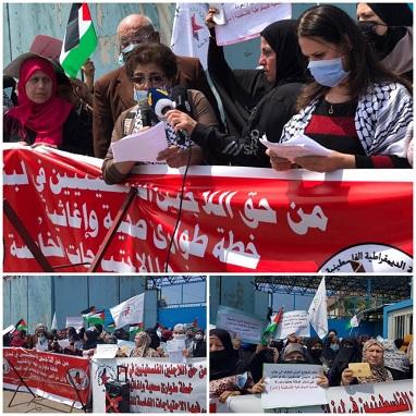 بيروت: صرخة نساء فلسطين في لبنان من اجل صحة و حياة كريمه للاجئين الفلسطينين