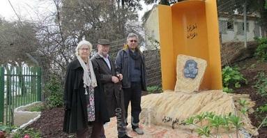 رحلة إيڤا شتّال إلى فلسطين عبر مخيّم تلّ الزعتر (7)