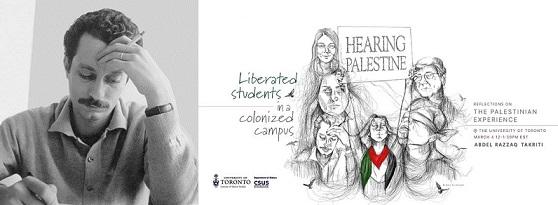 بركات: منظمات صهيونيّة في كندا تشن حملة ضد جامعة تورنتو وتتهمها
