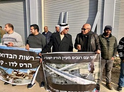 استمرار الاحتجاجات ضد هدم البيوت ودعمًا لقضية بير هداج