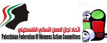 اتحاد لجان العمل النسائي يستنكر الجريمة النكراء بحق مقتل فتاة بقطاع غزة