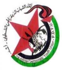 اتحاد الشباب يزور مدرسة الظاهرية الابتدائية المهددة بالاقفال من الانروا في بلدة الغازية