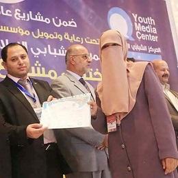 أفنان القطراوي.. مخرجة غزاوية تطمح لنشر السينما الفلسطينية وتغييرها للأفضل