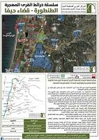 قرية الطنطورة بفلسطين