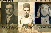 17 يونيو 1930- ذكرى شهداء ثورة البراق
