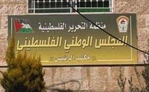 المجلس الوطني يدعم مشروع قرار مجلس النواب الأردني حول الاونروا في الاتحاد البرلماني الدولي