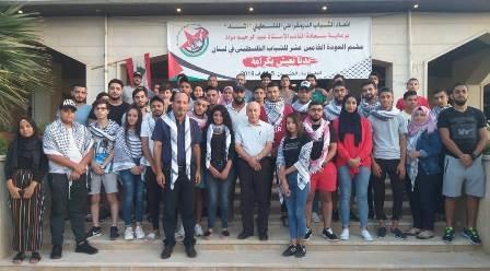 علي فيصل بمخيم «أشد»: الشباب الفلسطيني خط الدفاع الاول عن حق العودة وعنوان المواجهة لصفقة القرن