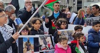 فعاليات تضامنية مع الشعب الفلسطيني في إيطاليا