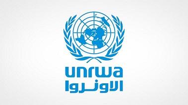 الأونروا تعلن موعد تسليم مساعداتها المالية للفلسطينيين في سورية