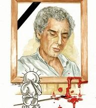 في ذكرى اغتيال الفنان المبدع الفلسطيني