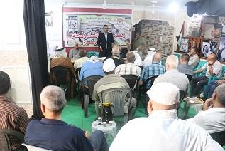 ندوة ثقافيّة في مُخيّم الشاطئ حول تاريخ أرض فلسطين