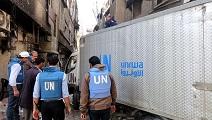 الأونروا في سورية تعلن خفض مساعداتها وحصرها على العائلات الأكثر فقراً