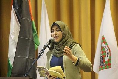 شابة فلسطينية تفوز بـ