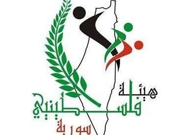 هيئة فلسطينيي سورية للإغاثة توزع مساعدات مالية على الأيتام في المزيريب