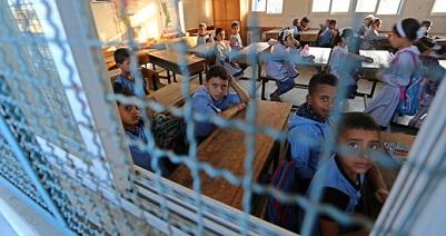 أكثر من 41 طالب في الصف