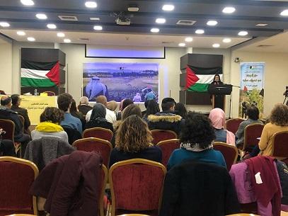 مركز بديل يطلق فعاليات مؤتمر تصورات عملية لحق العودة بمشاركة خبراء محليين ودوليين