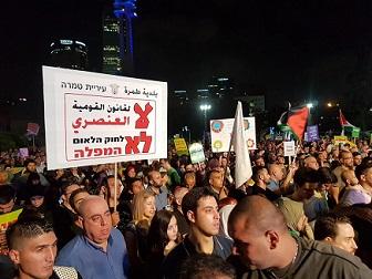 المحكمة الإسرائيلية العليا ترسي نظام الفوقية اليهودية