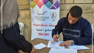 توزيع مدافئ على الأسر الفقيرة في مخيمات وتجمعات جرمانا ودنون والتل وقدسيا بسوريا