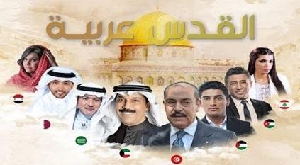 إطلاق أوبريت «القدس عربية» بمشاركة 8 مغنيين عرب