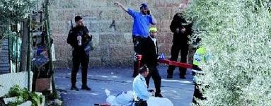تشييع جثمان منفذ عملية القدس