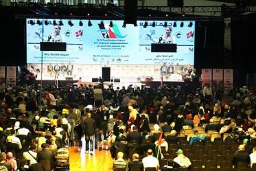 البيان الختامي لمؤتمر فلسطينيي أوروبا السابع عشر كوبنهاغن الدنمارك