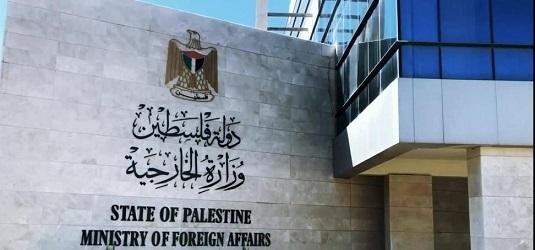 الخارجية الفلسطينية: حالة وفاة جديدة بـ