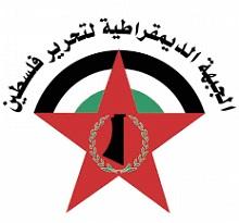 الرفيق فهد سليمان ينعى الأخ أحمد أبوهولي بوفاة والدته