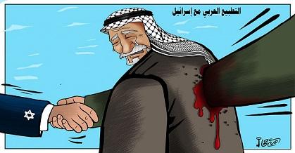 التطبيع العربي مع