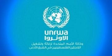 خدمات الرعاية الصحية في الأونروا تغطي الاحتياجات الطبية الأساسية للاجئين الفلسطينيين في سوريا