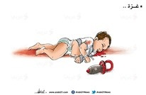 الرضيعة الشهيدة صبا أبو عرار