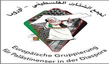تجمع الشتات الفلسطيني – أوروبا