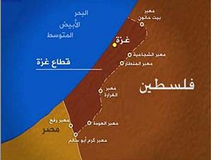 (1000) فلسطينيي سوري في قطاع غزة يواجهون صعوبات معيشية غاية في القسوة