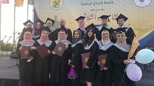 طلبة هندسة ومعلوماتية فلسطينيين يبدعون بمشاريع بحثية على المستوى العالمي