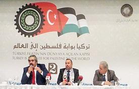 الجالية الفلسطينية في تركيا .. قوة اقتصادية غير مستغلة