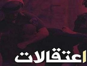 حملة اعتقالات واسعة في صفوف المواطنين بالضفة الغربية