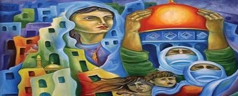 الرمز في اللوحة التشكيلية الفلسطينية