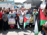 الديمقراطية تؤكد تمسكها بوكالة الغوث وتدعو المخيمات للدفاع عن حقوقها